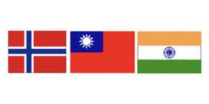 4月22日現在のコロナの状況 : ノルウエー、台湾、インドの現地の声