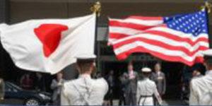 安全保障におけるアメリカの日本に対する期待
