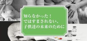 【8/22 (日)】福岡支部イベントのご案内