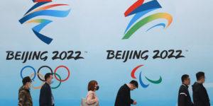 2022冬期北京オリンピック